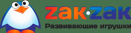 Магазин развивающих игрушек ZAK-ZAK