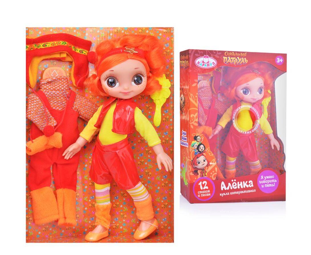 """Кукла Сказочный Патруль """"Аленка"""", 33 см с дополнительным ..."""