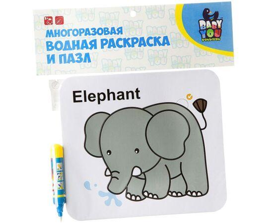 """Многоразовая водная раскраска и пазл """"Слон"""" - купить в ..."""