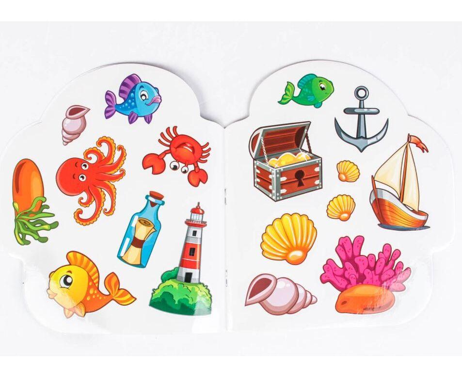 """Раскраска с наклейками """"Подводный мир"""" - купить в магазине ..."""